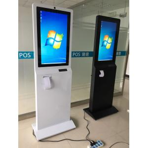 China 55 Inches Touch Screen Pos Terminal Floor Standing Kiosk Smooth Black Marble Texture on sale