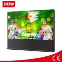 46 inch information advertising display
