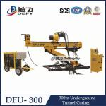 300m DFU-300 Portable Electric Drilling Rig for Underground tunnel mining