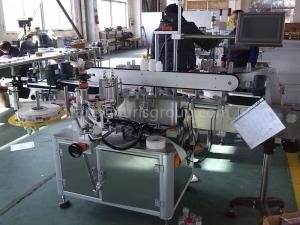 China Extended Edition Flat / Round Bottle Double Sides Automatic Labeling Machine on sale