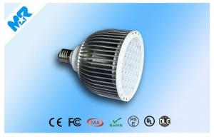 China Aluminum 5000k spot light LED bulbs 60watt  E39 / E40 For  Emergency Hallway Lighting on sale