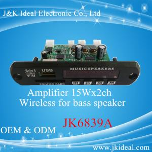 China JK6839A Professional amplifier bluetooth usb mp3 player for home stereo on sale