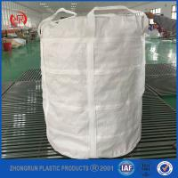 China round shape bag/big bag /Circular bag,cylinder fabric big bag/fibc/jumbo bag 1000kg on sale