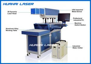 China 350W Dynamic Coherent RF Tube Marking Machine For Cloth Production Line on sale