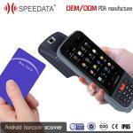 Fingerprint UHF Rfid Handheld Reader Long Range Bluetooth 3G 4G Sim Card GPRS