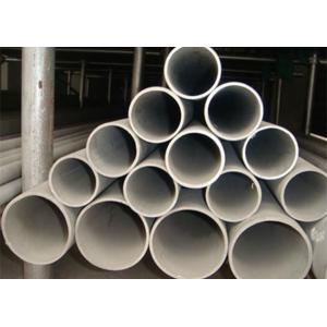 China 6 - 762mm OD Seamless Stainless Steel Tubing, Anti Corrosion Ss Seamless Pipe on sale