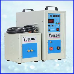 China High Frequency Induction heating machine on sale on sale