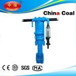 Drilling Machine Air Leg Rock Drill