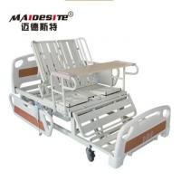 China hot sale handicapped power electric home care hospital bed for elderly on sale