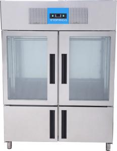 Commercial Upright Fridge Meat Display Chiller GN1410TN MDG