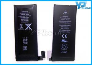 China Apple iPhone Spare Parts For iPhone 4 Battery Replacement 3.7V on sale