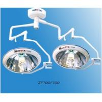 Surgical Operating Lights Hospital Equipment CE For Dental