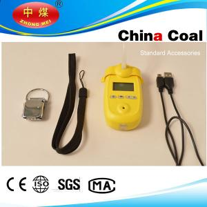 China portable Hydrogen gas detector, H2 handheld gas alarm detectors on sale