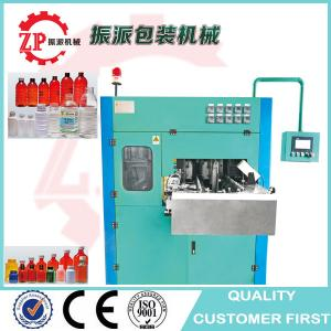 China Automatic high speed pet bottle blowing molding machine for healt care medical pharmeceutical products on sale