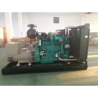 25kVA -1650kVA Open Type Diesel Generator Cummins Generator Set