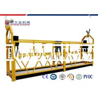 China Yellow White Red Electric Suspended Working Platform With 7.5m Length 1000kg Rated Load on sale