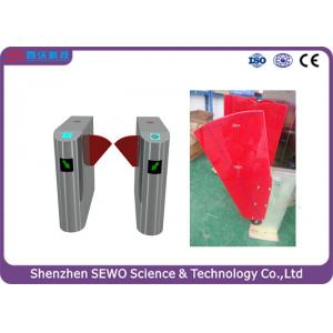 China Automatic entry high secure flap barrier turnstile gate PVC temperd glass acrylic arm on sale
