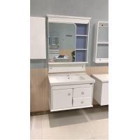 modern PVC Bathroom new Mirror Cabinet wall cabinet / Lamp 80 X 48 / cm