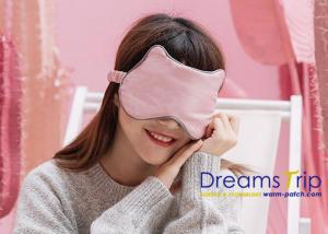 China USB Heated Eye Mask Super Comfortable and Pure Silk Soft Sleep Eye Mask and Night Mask on sale