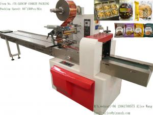 China Single Airtight Blister Small Cookie Packaging Machine Plastic Bag 150pcs/Min Packing Speed on sale