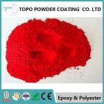 Reliable RAL2011 Motorcycle Powder Coating, Professional UV Resistant Powder Coating