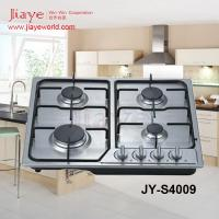 China hot sale 4 burner gas hob with 304 SS panel and cast iron pan support JY-S4009 on sale