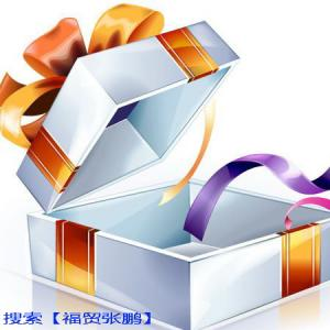 China 2015 Tokyo International Gift and commodity exhibition (grocery exhibition) on sale