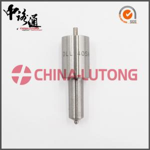 China 5621251-DLL140S6422,yanmar injection nozzle,cummins injector nozzles,fuel pump nozzle,electronic injection nozzle on sale