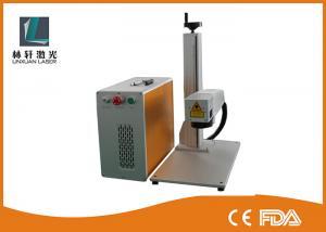 China MOPA Laser Marking Machine , 20 Watt 30 Watt Stainless Steel Laser Engraving Machine on sale