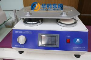 China Martindale Abrasion And Pilling Textile Testing Equipment For Textile Structures on sale
