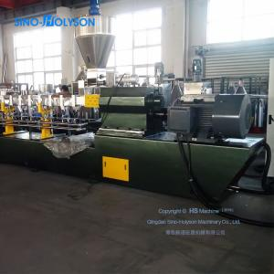 China Sinohs CE ISO ZL-75/180 Two-Stage PVC Plastic Pelletizing Machine on sale