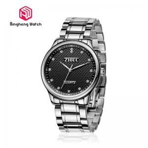 China Luxury Business Gift Mens Watches Quartz Stainless Steel Analog Sports New Wrist Watch on sale