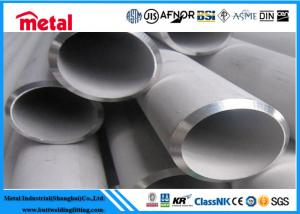 China WNR 1.4429 Austenitic Stainless Steel Pipe Thin Wall 1 - 48 Inch Size on sale