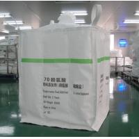 China Net baffle bag Type A 1 ton PP bulk bag for packaging chemical products  L-Lysine sulphate on sale