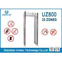 China 33 Zones Security Checking Gate Walk Through Metal Detector for Outdoor Use on sale