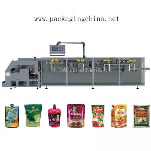 China WHD-180S Automatic high-speed packaging machine seasoning on sale