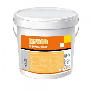 China Conductive Water Based Adhesive Environment - Friendly 1.4 Kg/L Density on sale