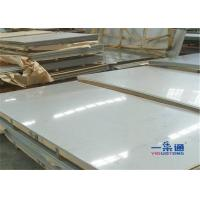 Surface 304 Stainless Steel Hot Rolled Plate 3MM Thickness For Equipment