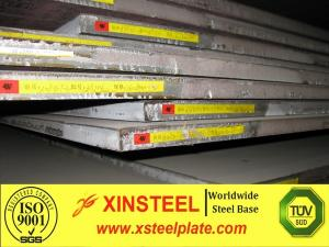 China Quenched and tempered steel plate S550QL on sale