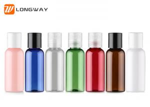 China 50ml colorful pet bottle Cosmetic containers with Disc top flip cap on sale