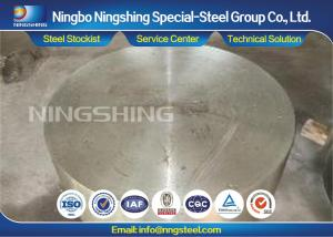 China D2 / 1.2379 / SKD11 Tool Steel / Alloy Steel Forgings For Machinery Parts on sale