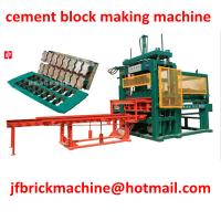 Egg Laying Type Cement Block Making Machine with ISO9001 quality