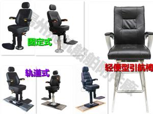 China Marine stainless steel pilot chair, stainless steel portable pilot chair on sale