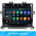 RK Android 8.1 HD car multimedia player car radio For Toyota Alphard GPS BT 2G RAM