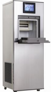 China 200kg Stainless Steel Ice Cube Machine , Automated Small Commercial Ice Machine on sale