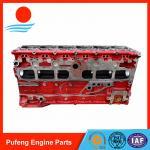 Hino engine block P11C