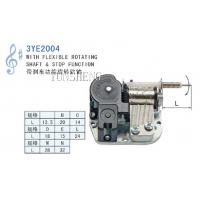 18-Note Standard Musical Movement with Flexible Rotating Shaft & Stop Function (3YE2004)
