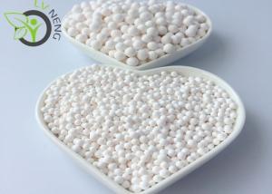 China Mini White Activated Alumina Balls / Activated Alumina Beads Smooth Surface on sale