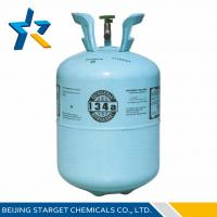 R134A Tetrafluoroethane (HFC-134a) Replaces CFC-12 in auto air conditioning Refrigerants