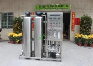 China SS304 RO Water Treatment Plant  /  Pure Water Treatment Plant With 1T Capacity on sale